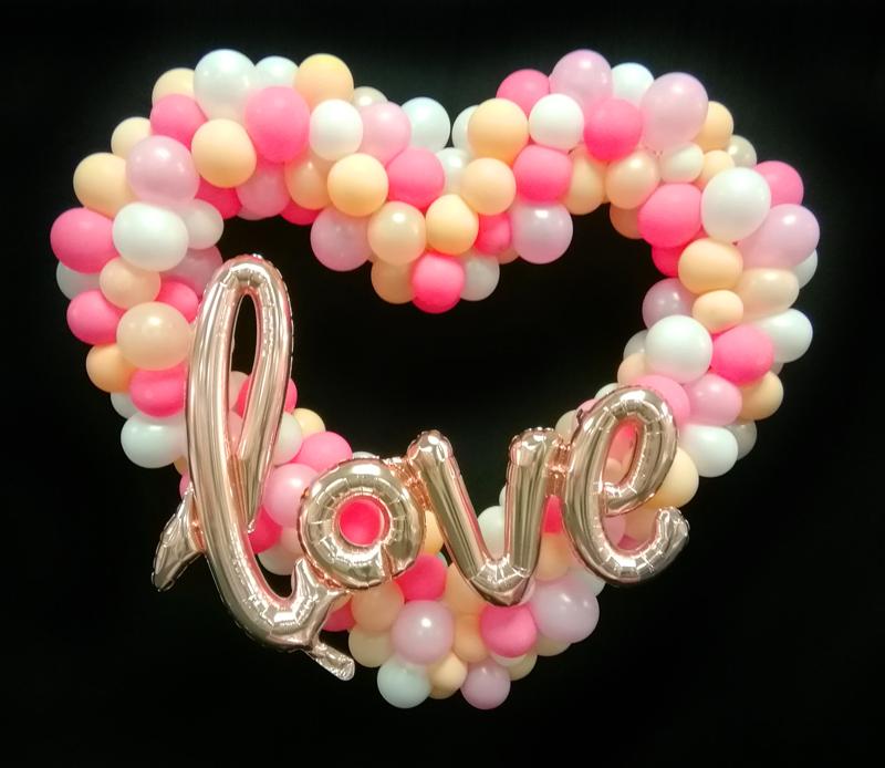 Buntes Ballon Herz Love Vintage Hochzeit Luftballons Zum