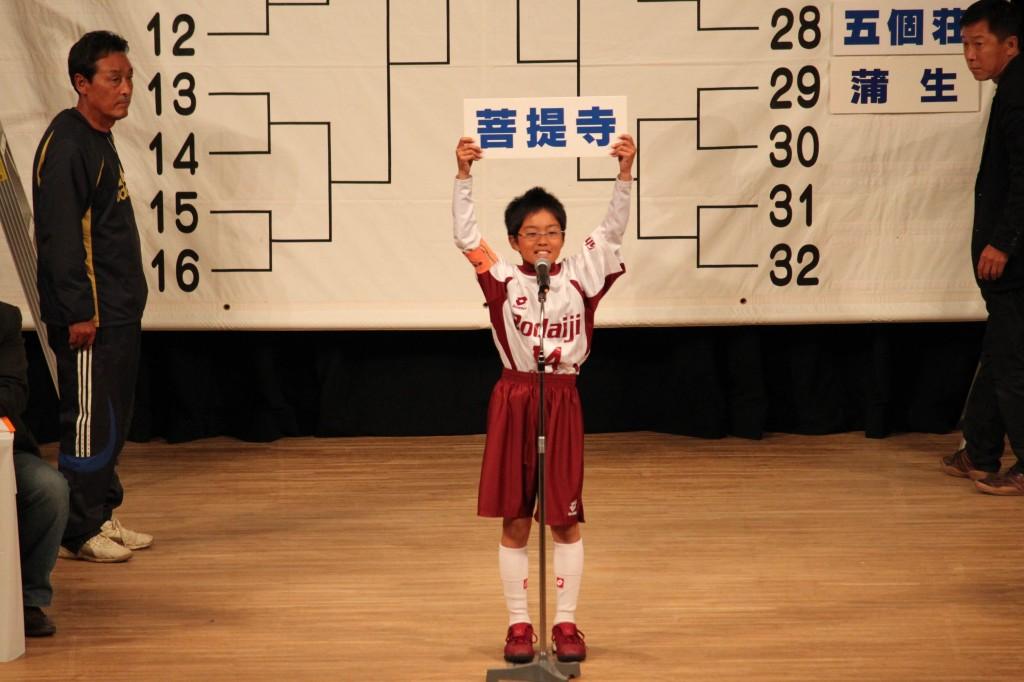 2010/第34回全日開会式(守山市民ホール)