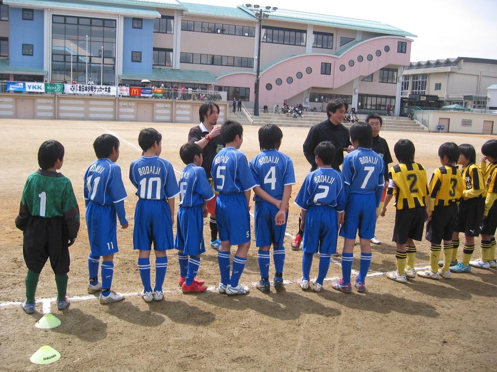 2日目第一試合。