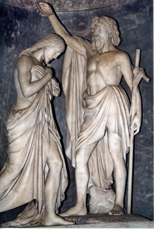 LEs fonts baptismaux de Saint-Jean Baptiste
