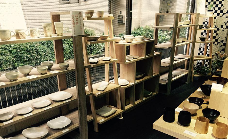 日本の工芸 和の器オンラインショップ