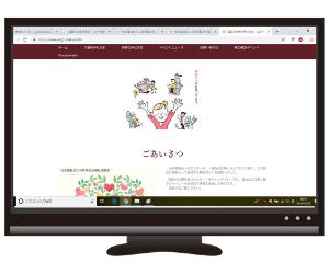 シンドウ編集事務所 ポンちゃんニュース 山形県福祉人材センター
