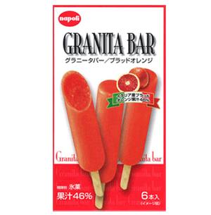 ナポリアイス,GRANITA BAR,グラニータバー ブラッドオレンジ 製品紹介