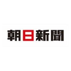 朝日新聞 2015年6月12日 朝刊 「住まいの未来 information 6月」