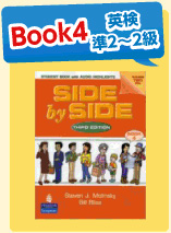 Side by Side 4: Student Book with Audio CD Highlights (英語) ペーパーバック