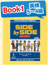 Side by Side 1: Student Book with Audio CD Highlights (英語) ペーパーバック