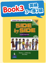 Side by Side THIRD EDITION Student Book with Audio Highlights (英語) ペーパーバック