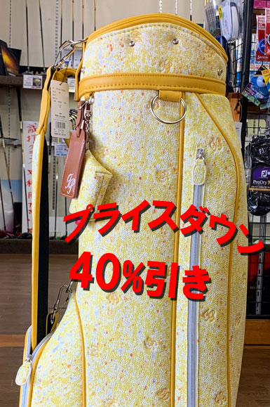 【キャディーバッグ】フェアリーパウダーFP×中島麦コラボ