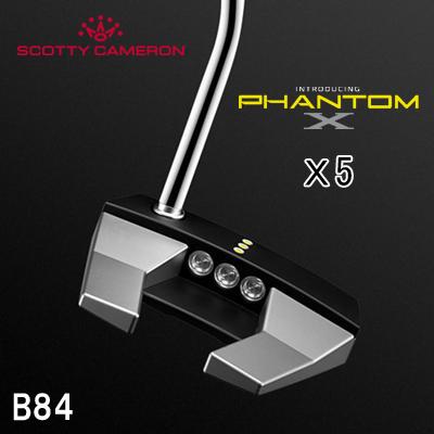 Cameron19SC ファントム X5