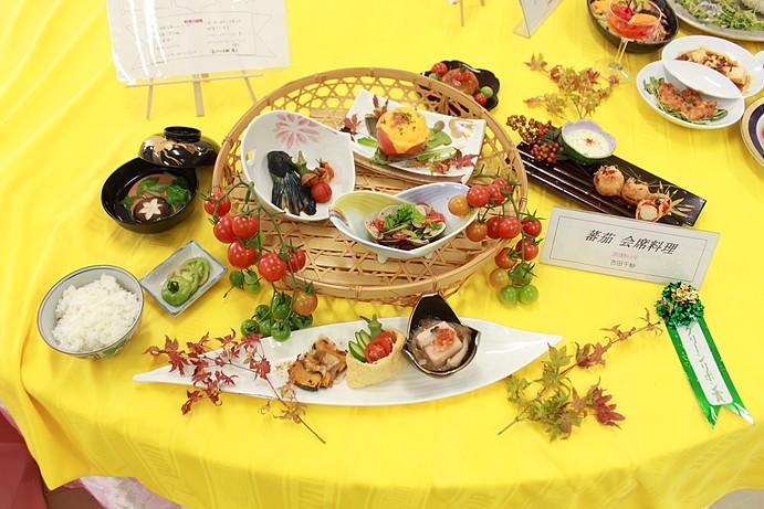 調理科高校生の最優秀作品「蕃茄 会席料理」(3年生個人作品)