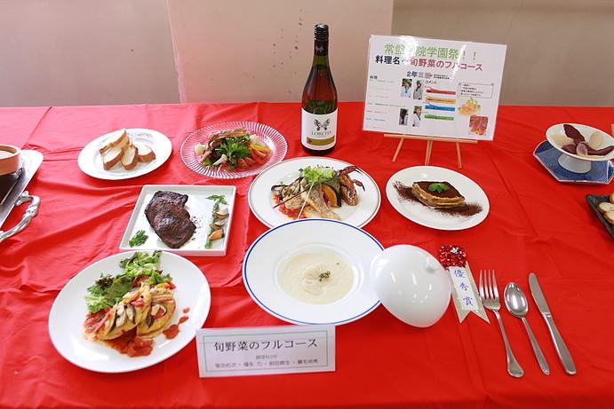 調理科高校生の優秀作品「旬野菜のフルコース」(2年生グループ作品)
