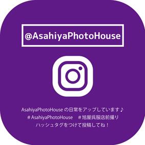 旬色!オシャレ紫❤