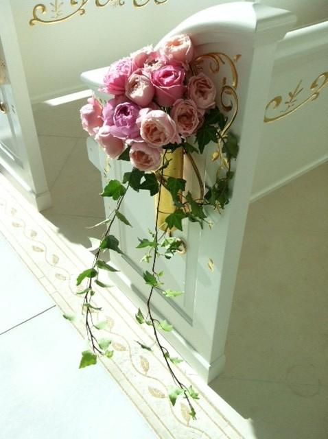 Pre Flower Design