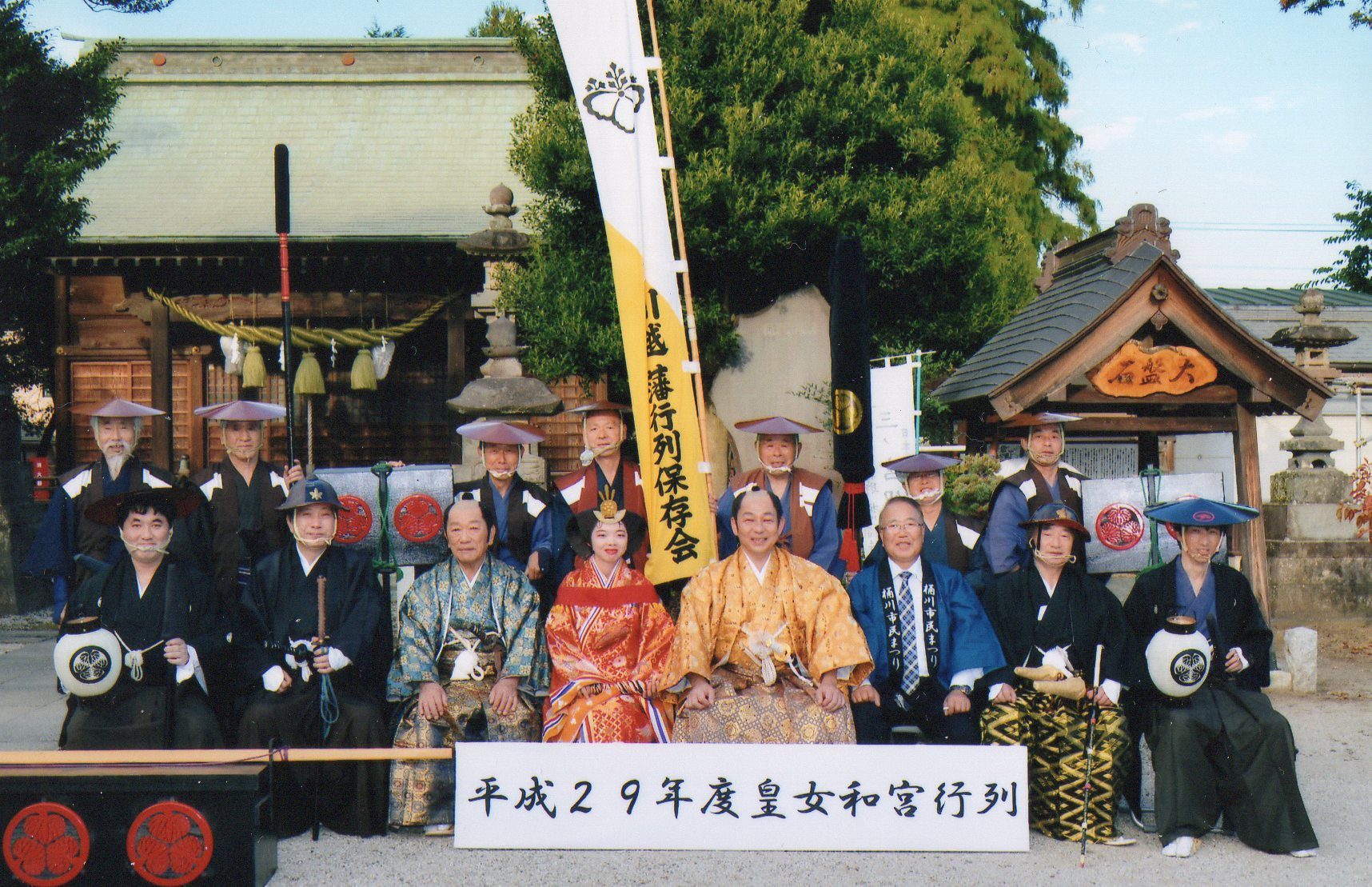 埼玉県桶川市 皇女和宮行列