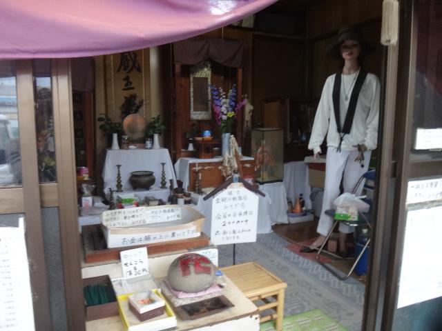愛知県の綺麗なお祈りは、手術後回復期に相性抜群な温泉です。