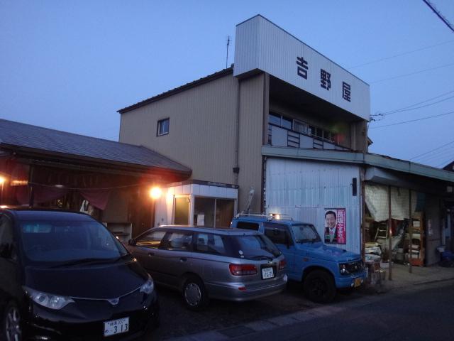 愛知県の吉野屋は、手術後回復期に相性抜群な温泉です。