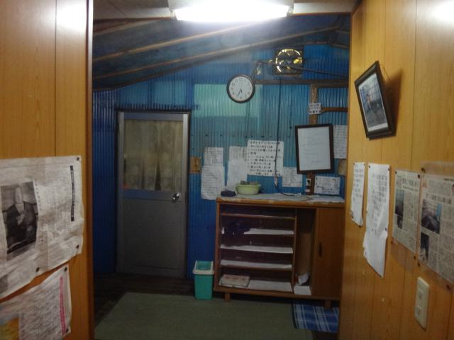 愛知県の温泉は、手術後回復期に相性抜群な温泉です。