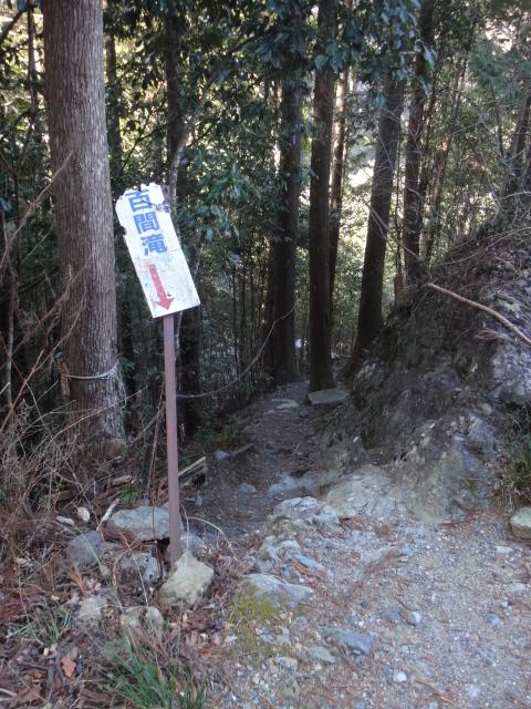 愛知県の綺麗な水は、手術後回復期に相性抜群な温泉の近くの滝です。