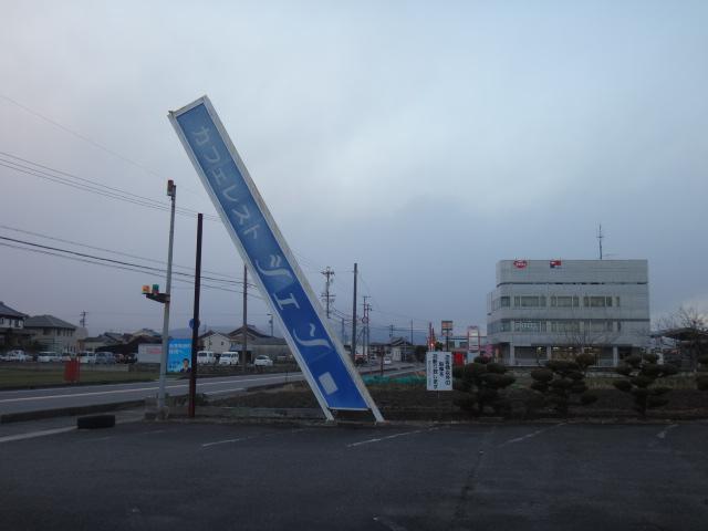 愛知県の綺麗な水は、手術後回復期に相性抜群な温泉の看板です。