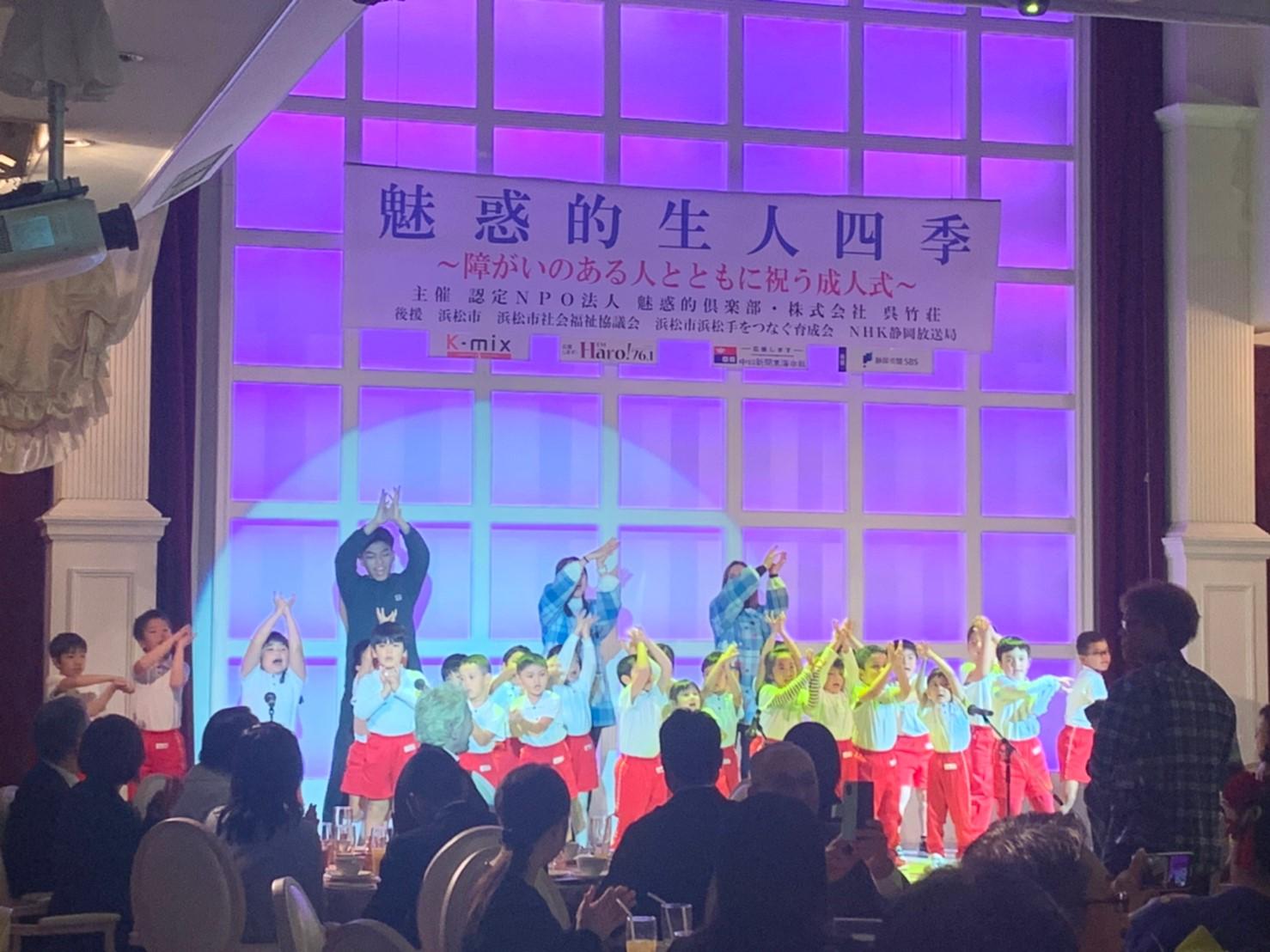 子ども達も歌とダンスでお祝いしてくれました!