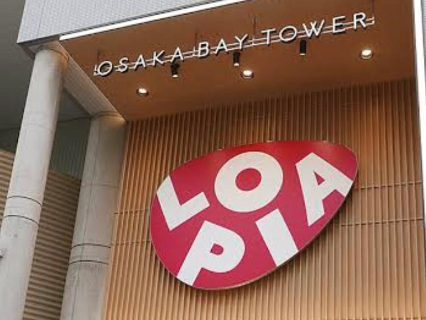 ロピア大阪ベイタワー店|試食販売大盛況|マネキン派遣売場レポート