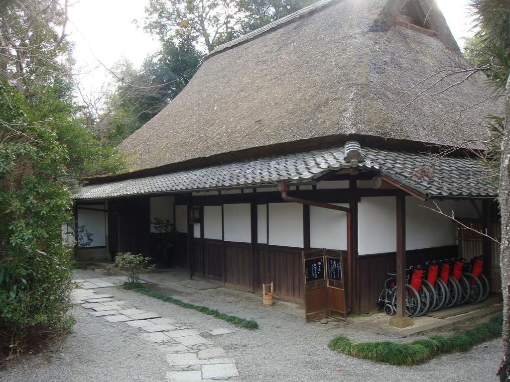 お茶屋…寿長生の郷