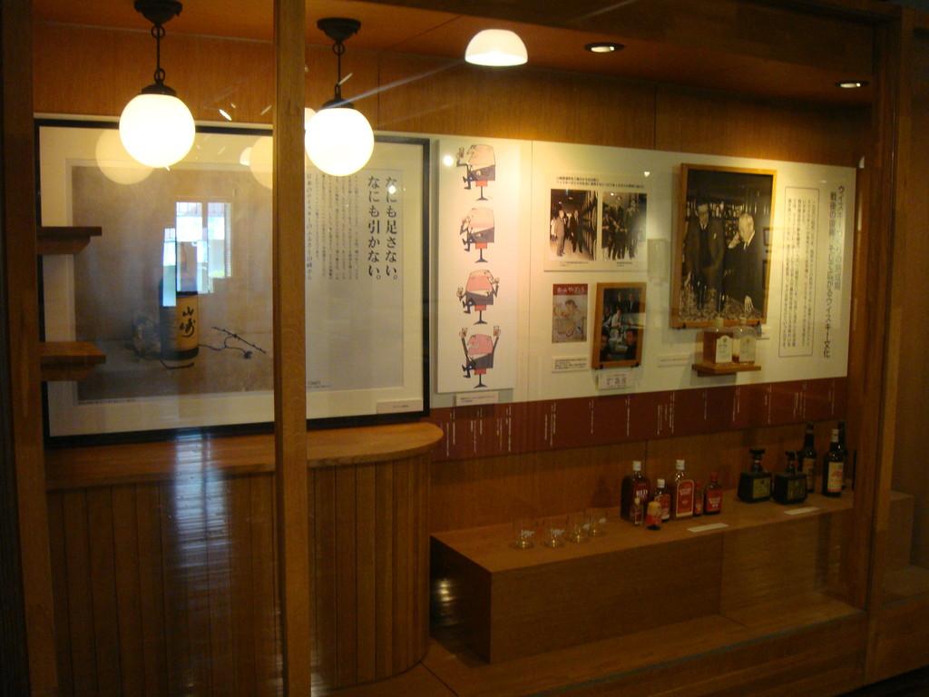 展示コーナー…サントリー山崎蒸留所
