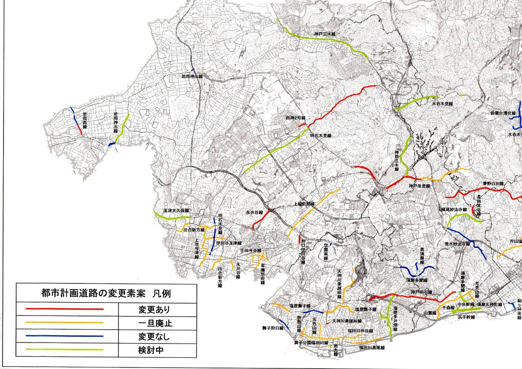 都市計画道路の変更素案