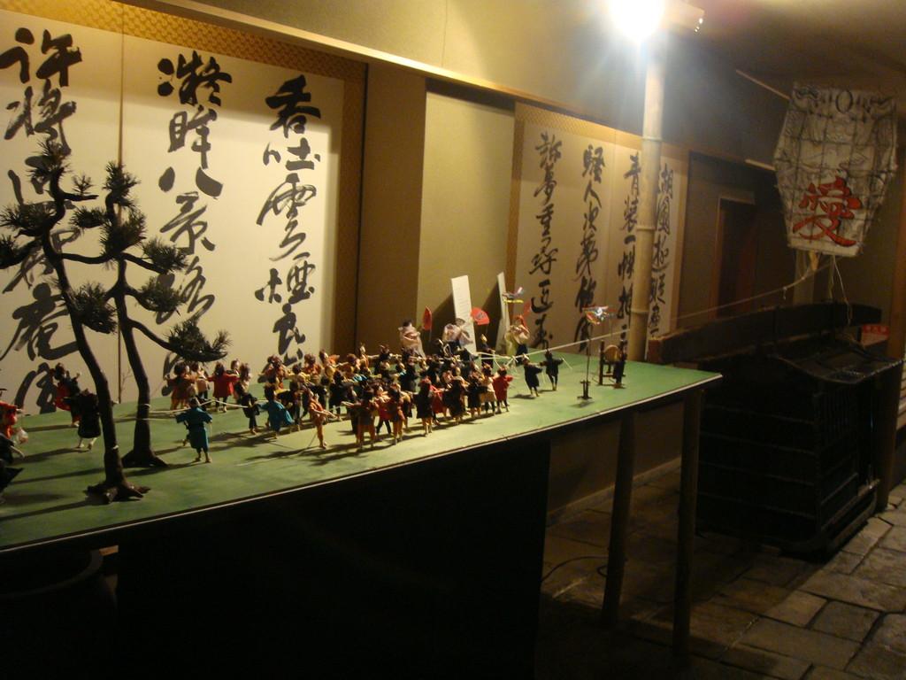展示ホール…寿長生の郷
