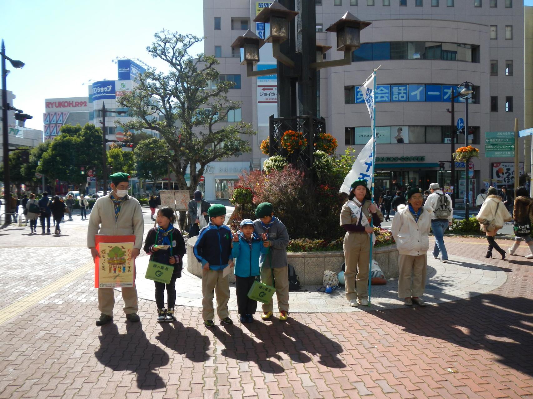 遠鉄新浜松駅前