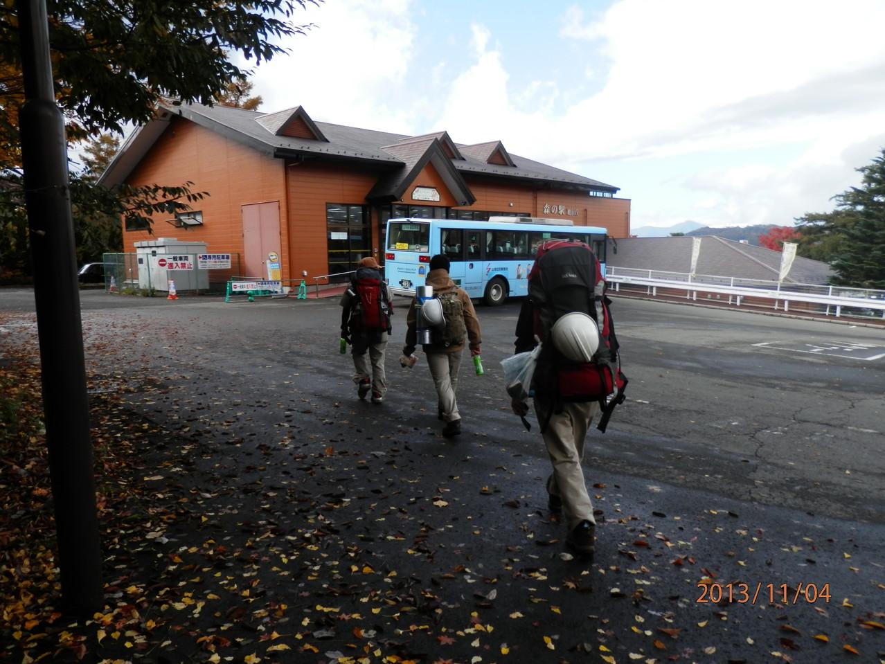 森の駅 旭ヶ丘