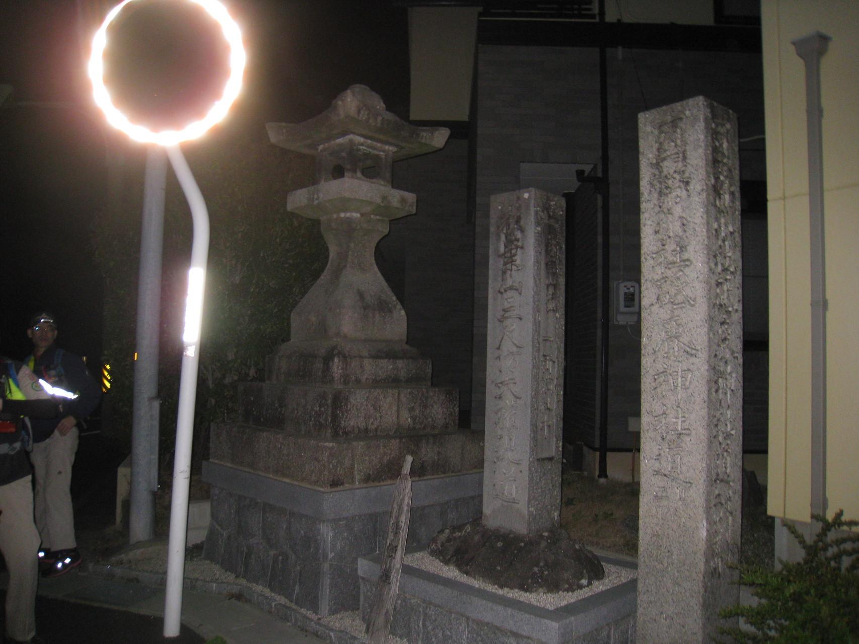 姫街道基点