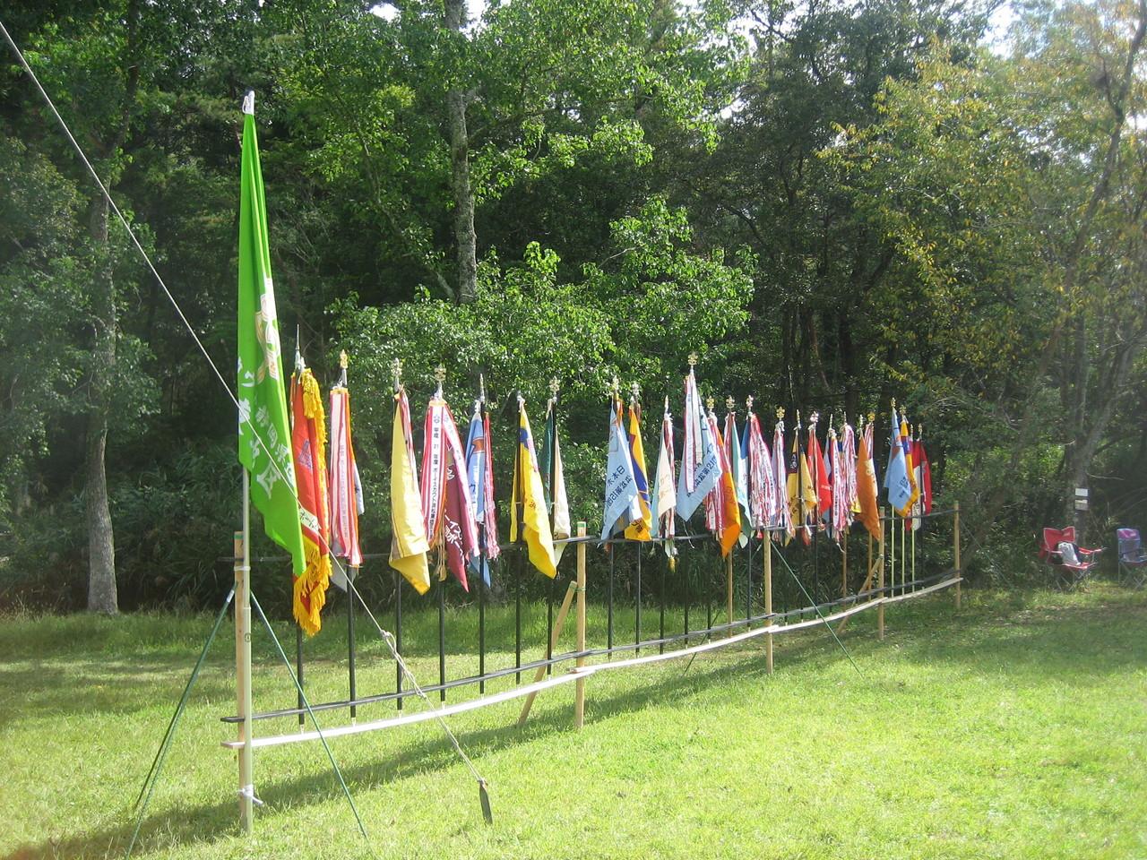 地区旗と隊旗