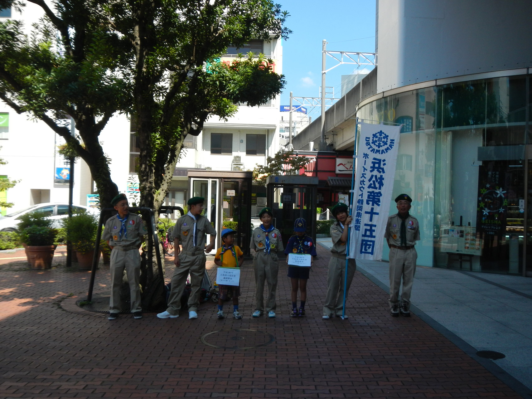 新遠鉄浜松駅前
