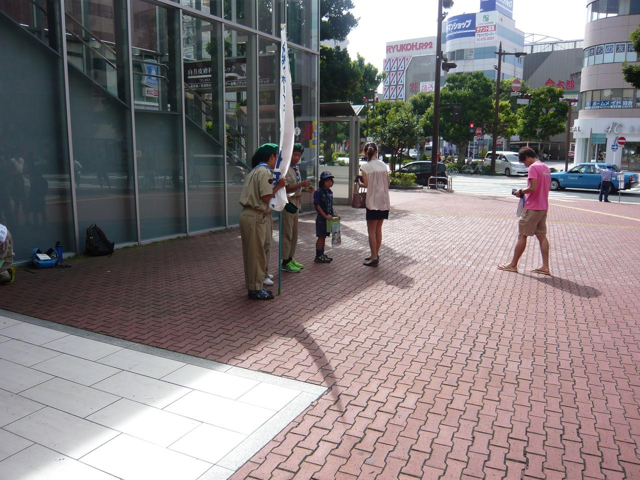 緑の募金(遠鉄新浜松駅前)
