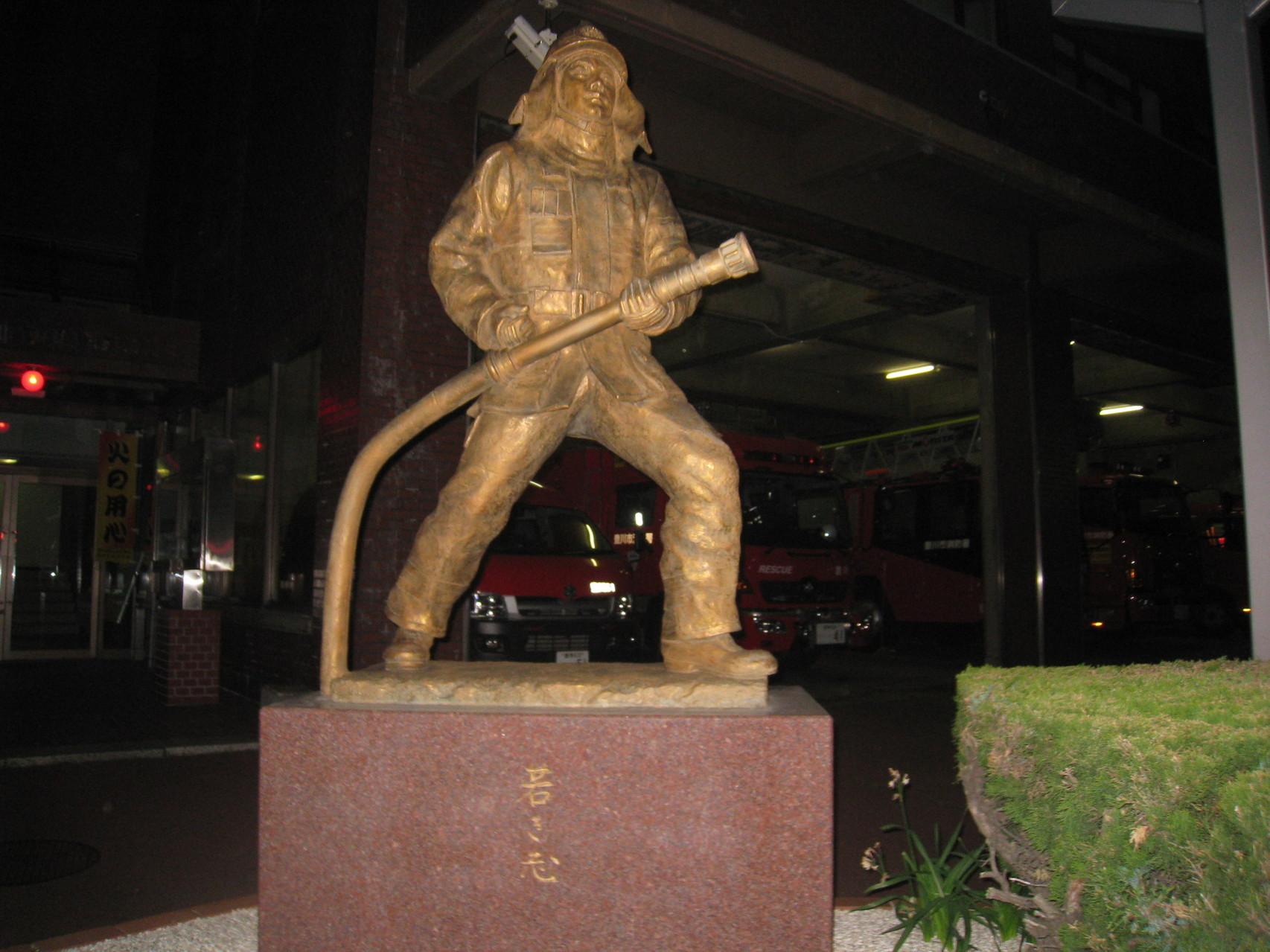 豊川消防署前