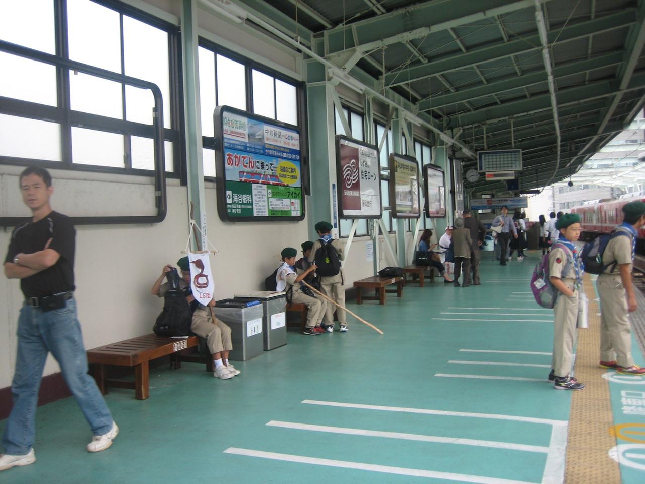 新遠鉄浜松駅