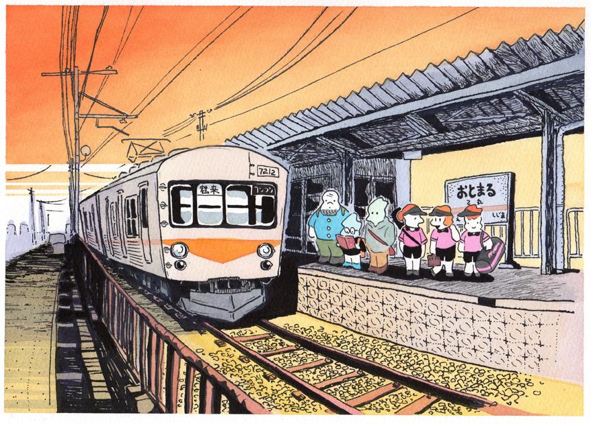 KANAZAWA-Nukaotomaru station