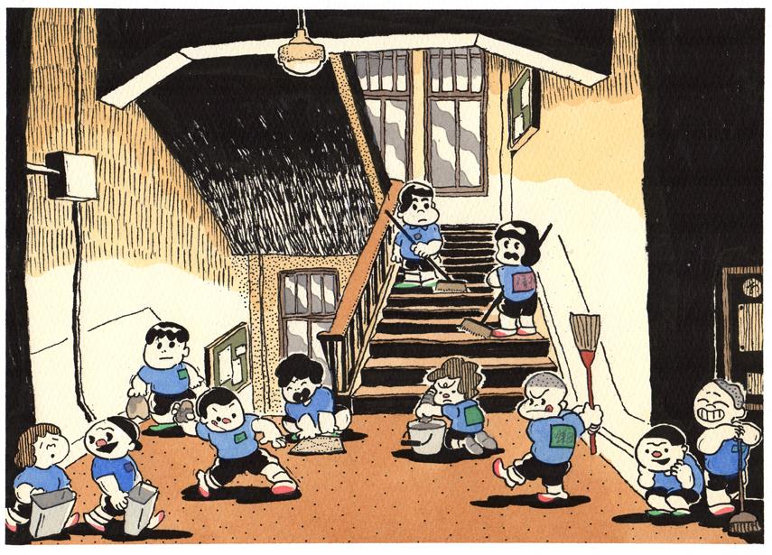 KYOTO-School