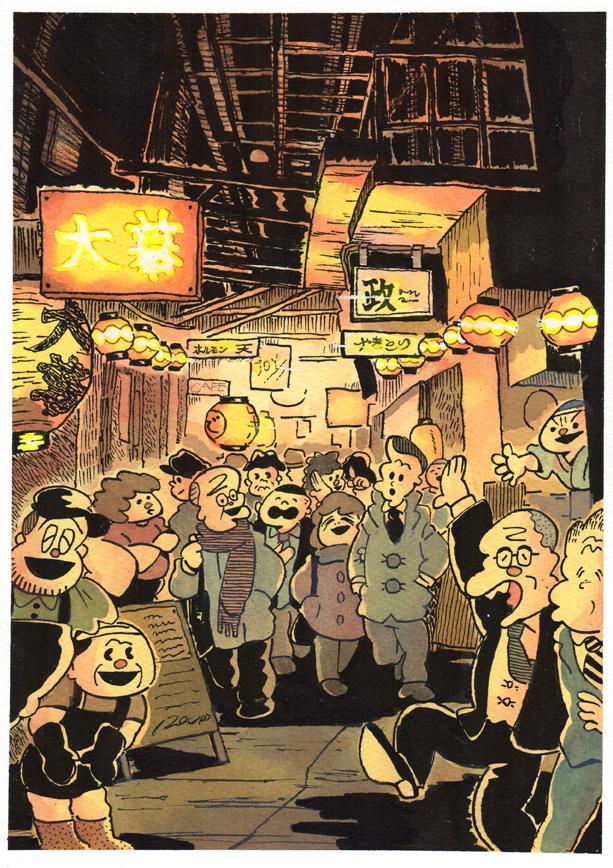 TOKYO-Bar road