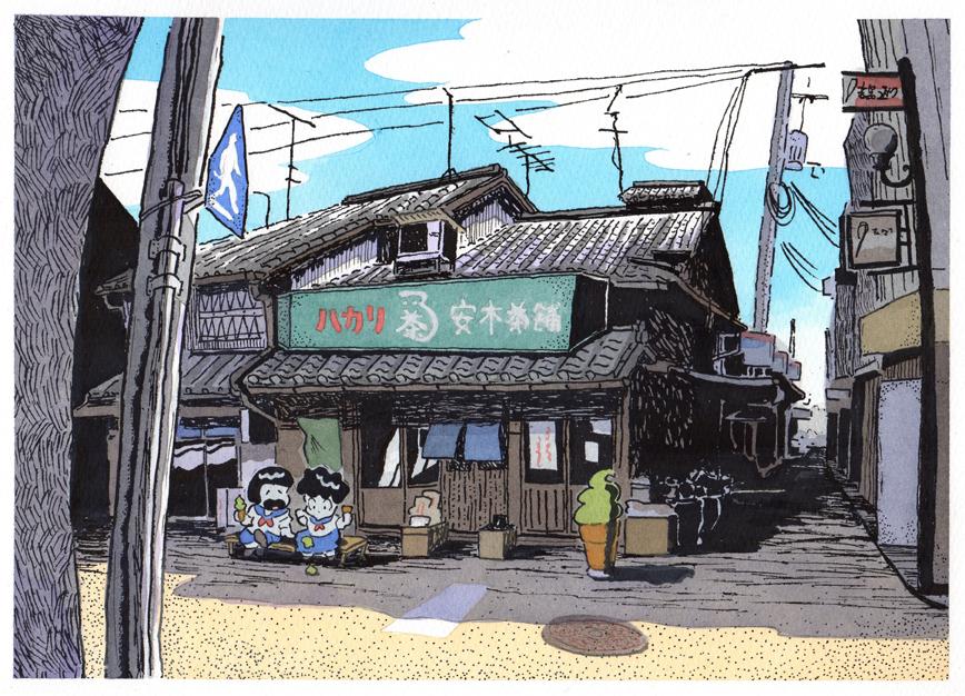 KYOTO-Tea shop