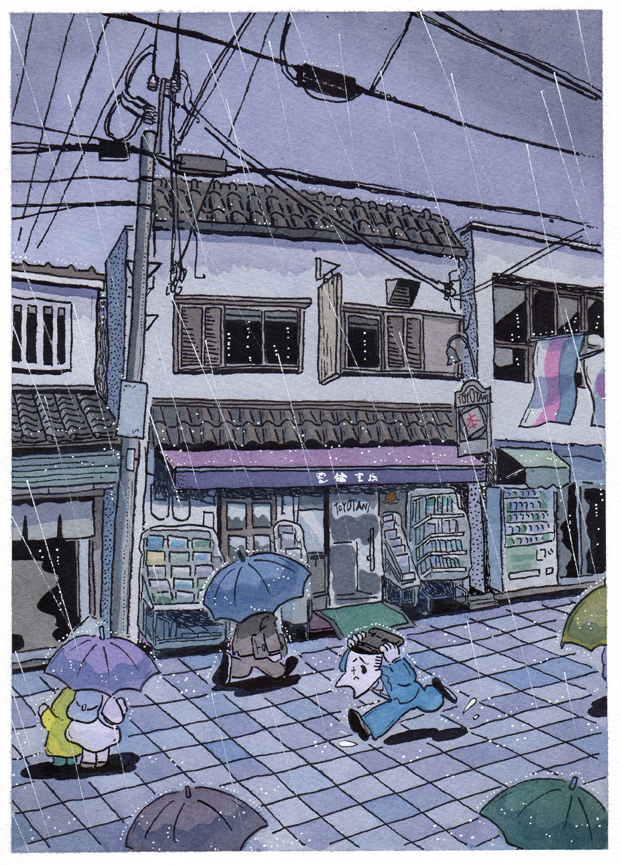 NARA-Book store