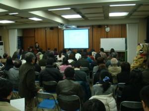 ツシマヤマネコ講演会