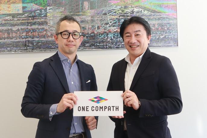株式会社ONE COMPATH代表取締役社長CEO 早川 礼氏のインタビュー記事を掲載いたしました。