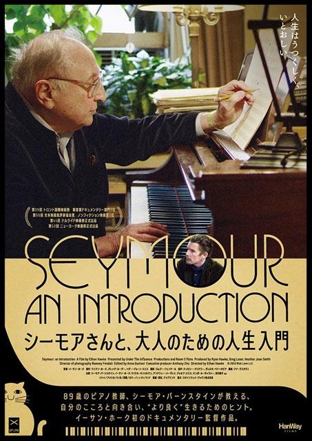 西武線 小平市 ギター教室 ピアノ教室
