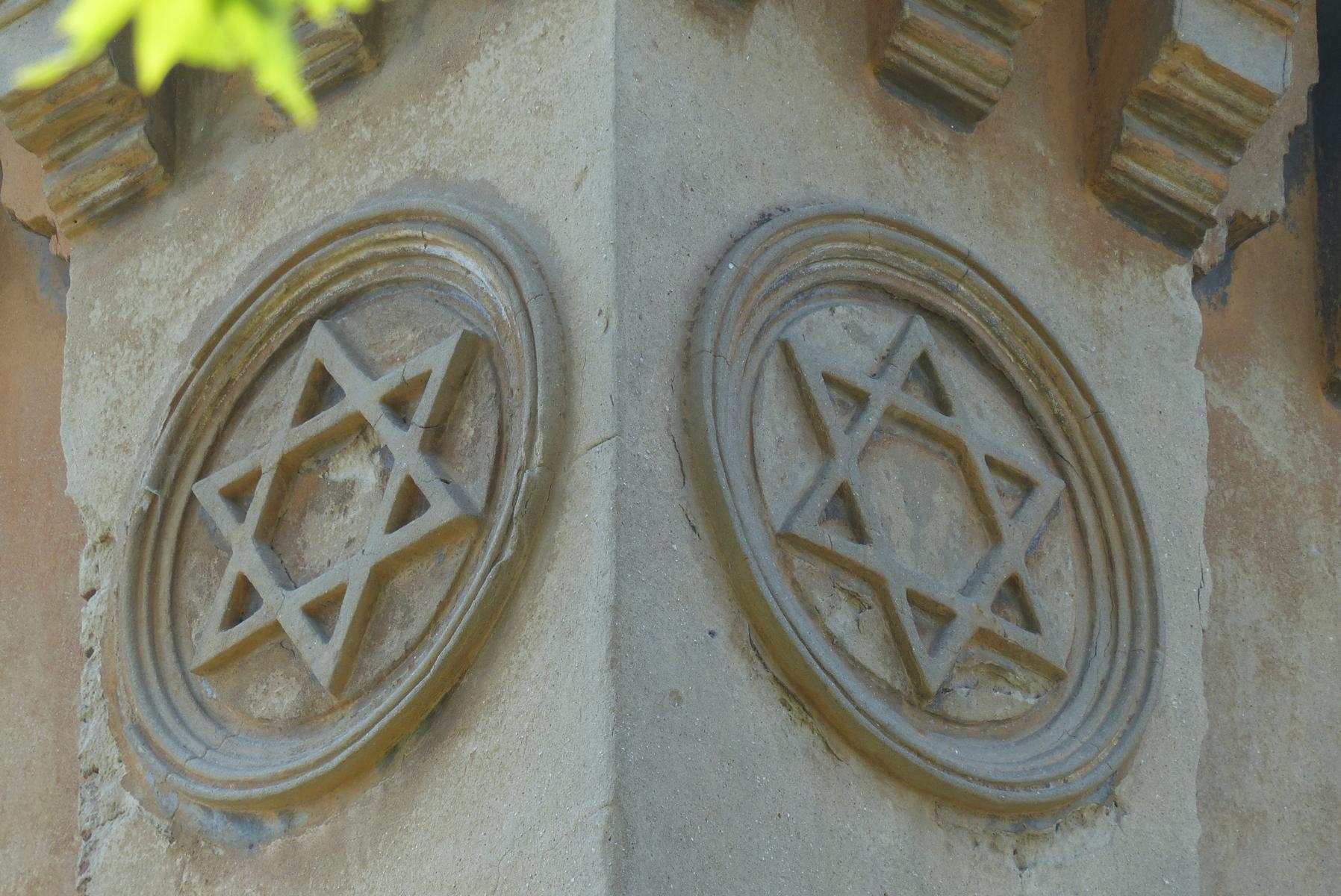 In Vidin lebten bis Kriegsende 48.000 Juden, die nicht an die verbündeten Nazis ausgeliefert wurden. Nach 1945 emigrierte die jüdische Bevölkerung nach Israel. Davon hat sich die Stadt nie wieder erholt.