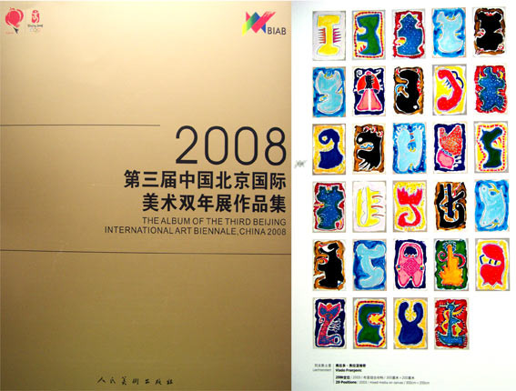 2008 III Beijing International Art Biennale