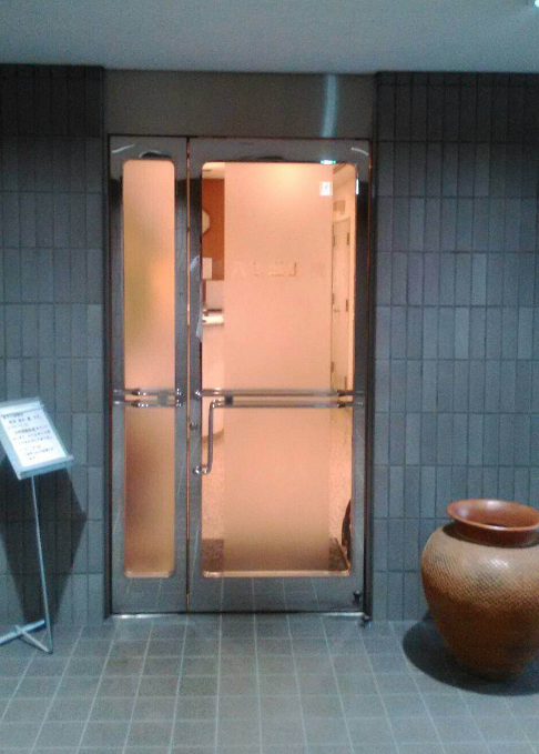 9F 診療所入口