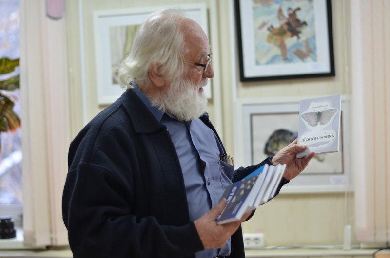 Выступление Геннадия Халдина (Екатеринбург)
