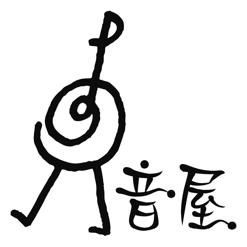 音屋 ロゴ